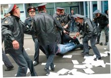 Ликвидировано властями РФ
