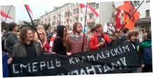 Смерть кремлевским оккупантам