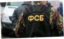 Чиновника ФСБ нашли мертвым