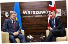 Найдем пути поддерживать Украину