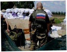 Россия гонит на Донбасс