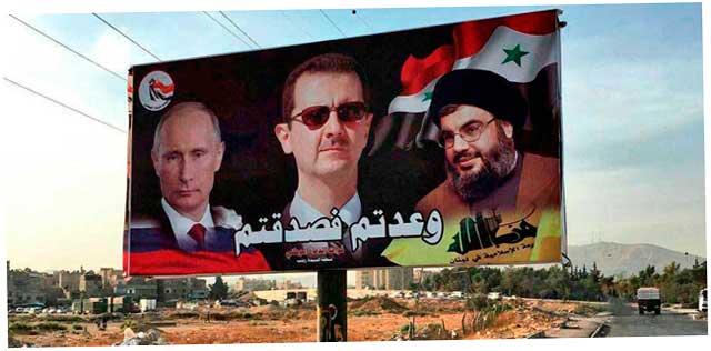 С кем воюет Москва в Сирии