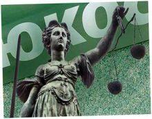 Суд в Бельгии отказал России