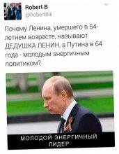 Плохое послание для Путина