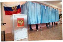 Девятиклассники на выборы
