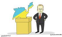 Крымский позор