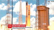Украина – держава космическая