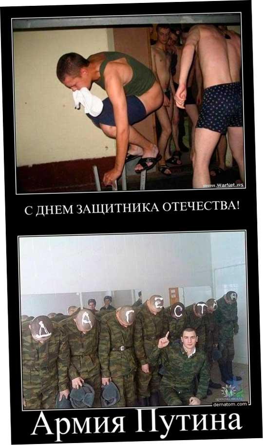 Российская система