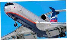 Самолет Минобороны