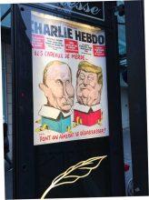 Карикатуристы на Трампа и Путина