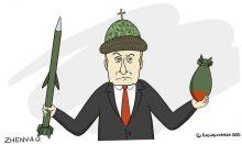 «Ледоколы» Путина Карикатура Евгении Олийнык