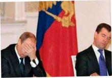 Тревожное утро в Кремле