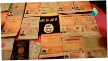 потеряли свои российские паспорта