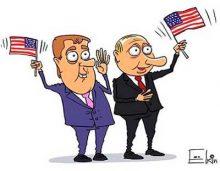 Суверенная трампомания