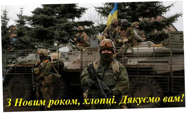 Крымчане встретили Новый год