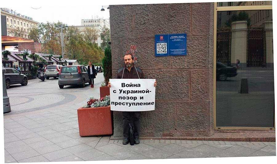 Шендеровича будут судить