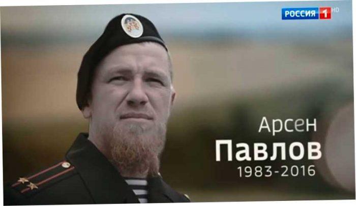 Эту мразь российский федеральный канал