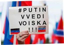 Молчание русских людей