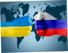 Украина не пойдет на уступки