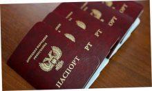 Беларусь не будет впускать в страну