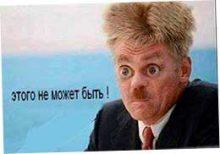 Кремль найдет альтернативу