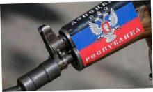 В Донецке – паника