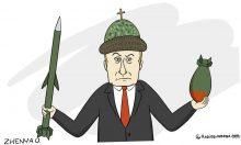 Крым и огородное пугало