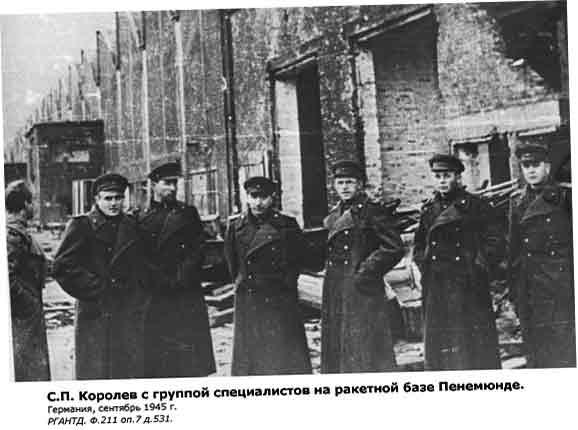 """""""покорял космос"""" СССР"""
