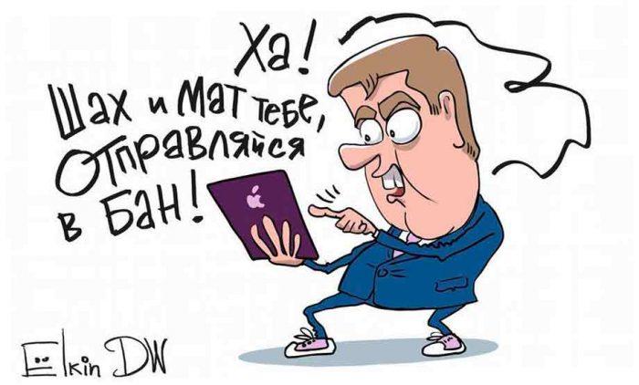 Елкин о Медведеве