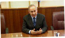 Россия рассержена на Израиль