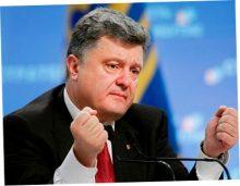 Порошенко утвердил санкции