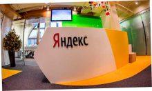 """Обыски в украинских офисах """"Яндекса"""""""