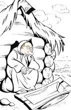 гуманитарная катастрофа