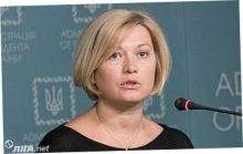 Задушить Украину