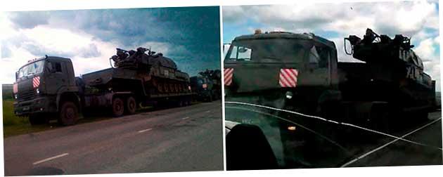 Один из них, вероятно, перевез Бук 332 из поселка Маршала Жукова в район Миллерово