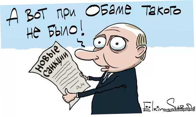 При Обаме такого не было!