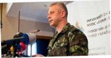 Готовы без боя сдать Донецк