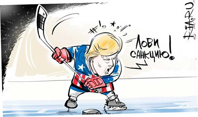 пакет антироссийских санкций