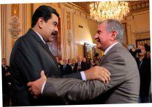 Мадуро отказался платить