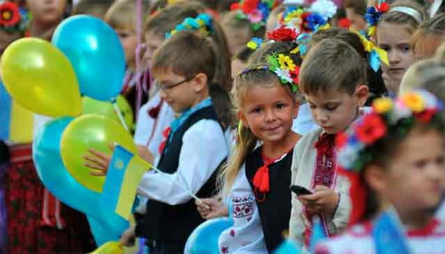 1 сентября в Киеве и Москве