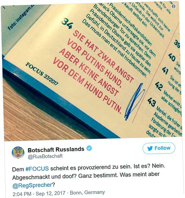 Россия потребовала извинений