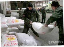 Правительство РФ поручило Минфину