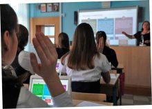 Учителя получили инструкцию