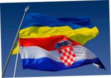Хорватское оружие