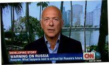Козырев ответил Путину