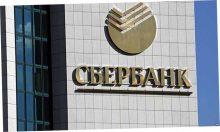 Чей Крым – спроси у Грефа