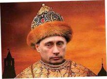 От Распутина до Путина