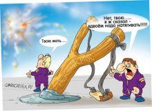 Кадило было проукраинское