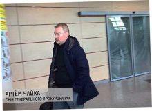 Артема Чайку в санкционный список