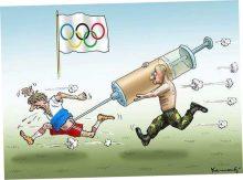 WADA подтвердило подлинность